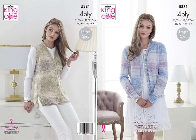 King Cole 5381 Waistcoat and Cardigan 4 Ply Knitting Pattern
