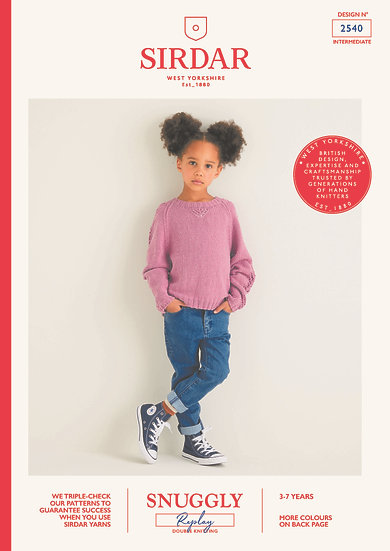 Sirdar 2540 Childrens Lace Raglan Pullover Double Knitting Pattern