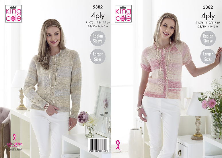 King Cole 5382 Cable Detail Cardigan 4 Ply Knitting Pattern