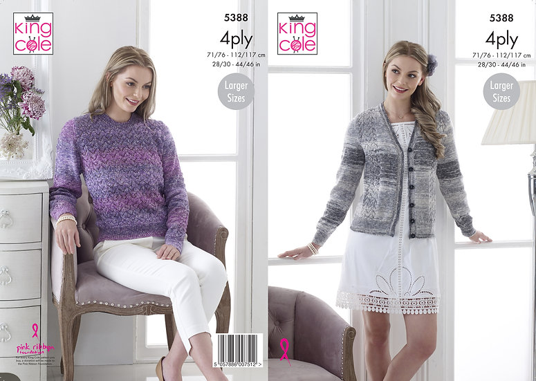 King Cole 5388 Lace Panel Cardigan and Sweater 4 Ply Knitting Pattern
