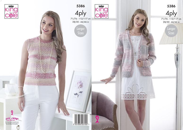 King Cole 5386 Lace Panel Cardigan and Tank Top 4 Ply Knitting Pattern