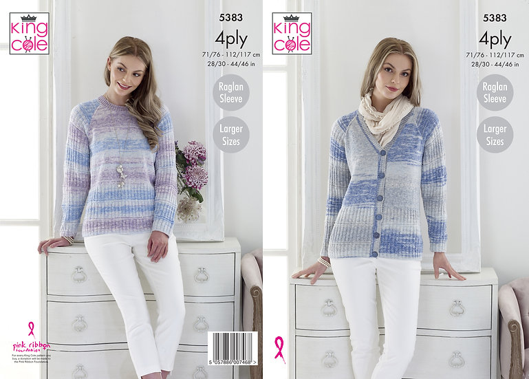 King Cole 5383 Rib Detail Cardigan and Sweater 4 Ply Knitting Pattern