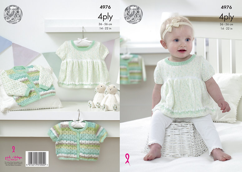 King Cole 4976 Babies 4 Ply Dress & Lace Cardigans Knitting Pattern
