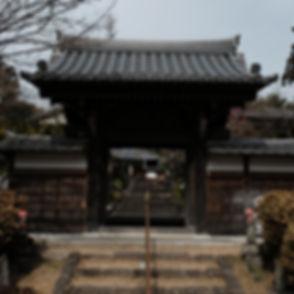 十輪寺山門