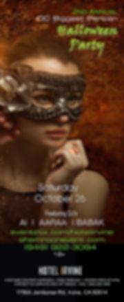 F-Poster 1.jpg
