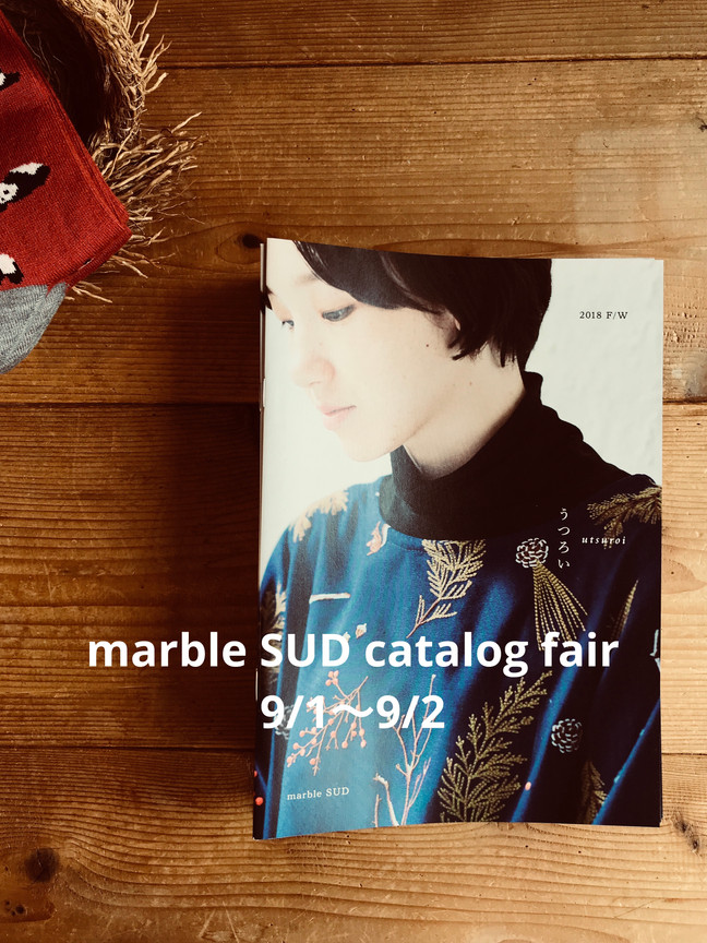 marbleSUD catalog fair
