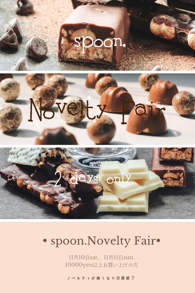 Novelty Faire