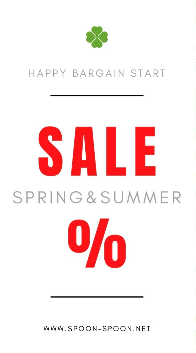 happy summer bargain sale