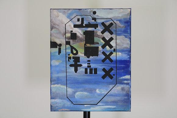 Design #16 (Painting)
