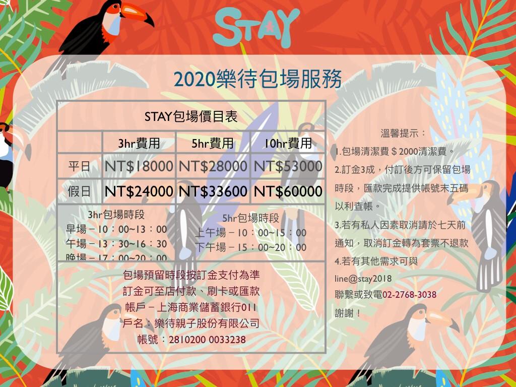 2020 消費方式_200505_0001.jpg