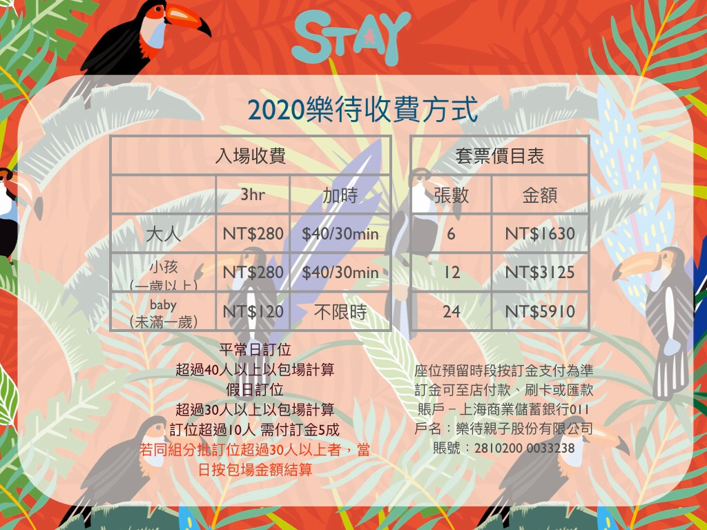 2020 消費方式_200505_0002.jpg