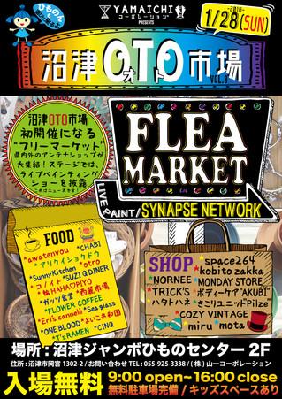 沼津OTO市場vol.8 → vol.9、そしてvol.10