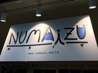 【NUMAiZU】ぬまイずが開店しました。