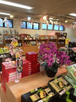 富士山商事店内写真