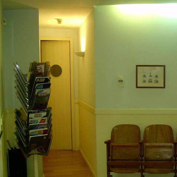 Office in Tel Aviv