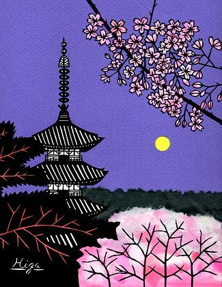 興福寺五重塔と桜 - 東山一勇気