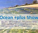 Ocean +plus