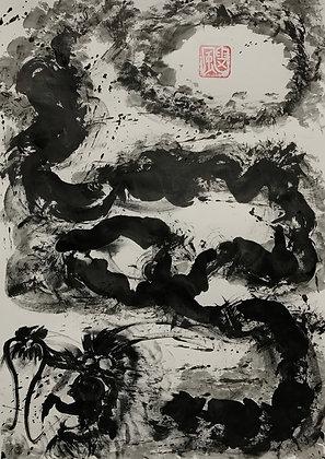 黒龍の舞 - 荒川修一