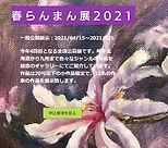2021y02m01d_171238488.jpg
