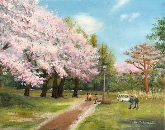 桜咲く散歩道 - 高松典雄