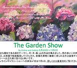 The Garden Show.jpg
