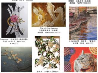 発表 北鎌倉「秋の展示会」入選作品