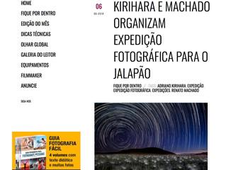 Anuncio FotografeMelhor sobre Expedição Fotográfica Jalapão
