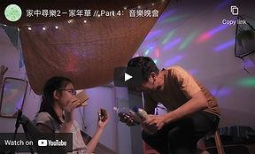 GB2_video_4.jpg