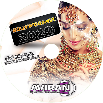 BollywoodMix 2020 עיצוב בלי רקע.png