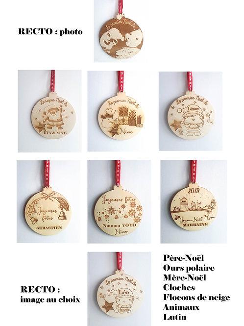 Boule de Noël en bois - Recto/Verso