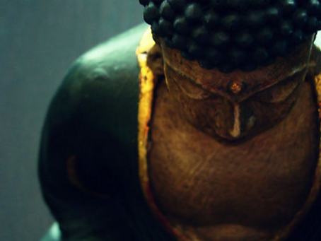 Saṃsāra