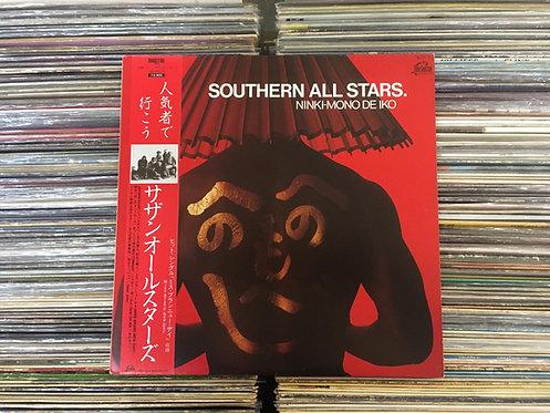 LP Southern All Stars - Ninki-mono De Iko - Importado (Japan)