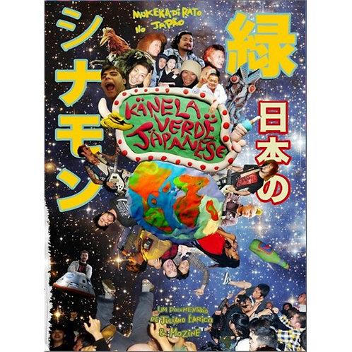 DVD Mukeka Di Rato - Kanela Verde Japanese - Duplo - Lacrado