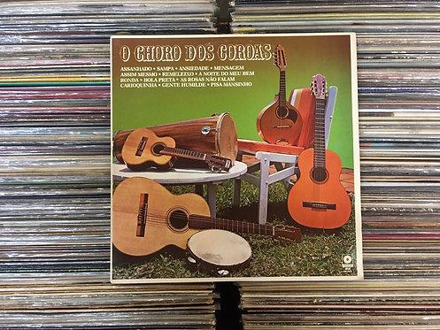LP Os Coroas - O Choro Dos Coroas