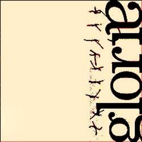 CD Gloria - Nueva - Lacrado