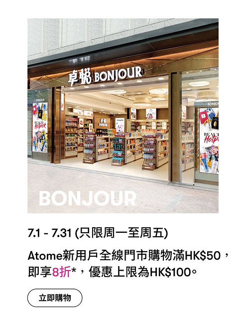 bonjour_工作區域 1.jpg