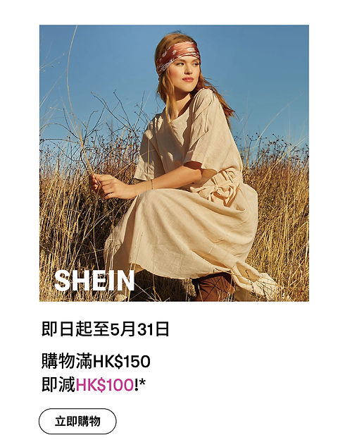 SHEIN_sub-banner_工作區域 1(1).jpg