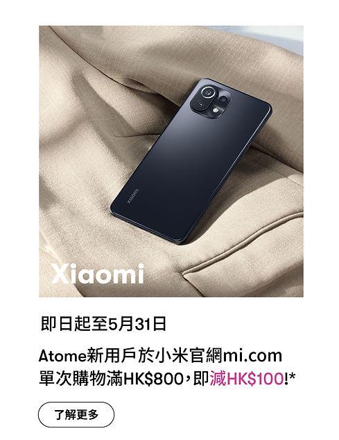xiaomi_sub-banner_§uß@∞œ∞Ï 1.jpg