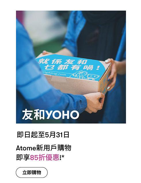 yoho_sub-banner_§uß@∞œ∞Ï 1.jpg