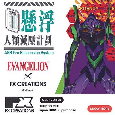 FX Creations_webpage_online_v2_工作區域 1.jp