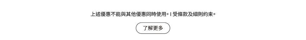 03_T&C_工作區域 1.jpg