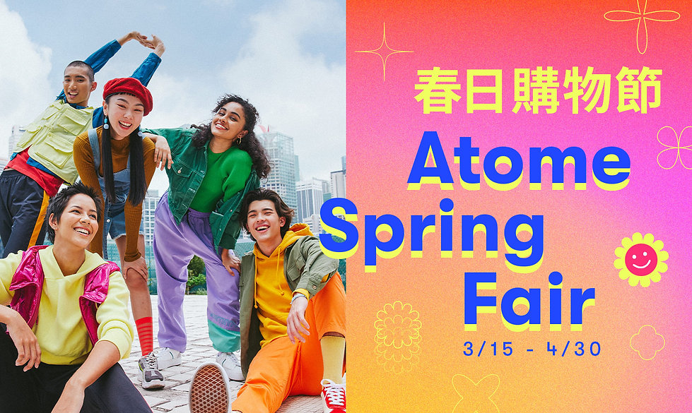 Spring-Fair_EDM_0316_01.jpg