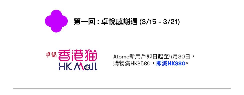 Spring-Fair_LP-week4-extra_0401-7pm_02.p
