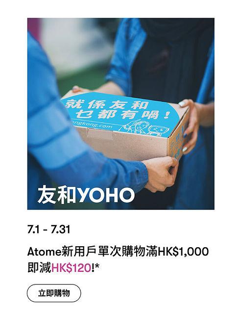 yoho_工作區域 1.jpg