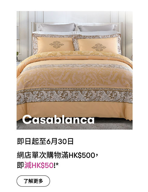 casablanca_sub-banner_§uß@∞œ∞Ï 1.jpg