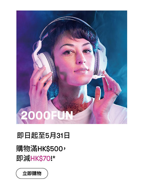 2000fun_sub-banner_§uß@∞œ∞Ï 1.jpg