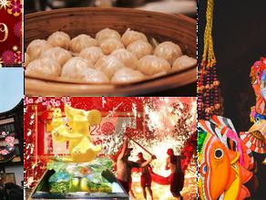 Kung Hei Fat Choi! Gong Xi Fa Cai! Happy Lunar New Year!