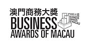 Business Awards of Macau.jpg