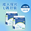 Thumbnail: [Combo Pack] Physical Ag Antibacterial Adult Diapers- Size L x2 (10pcs)