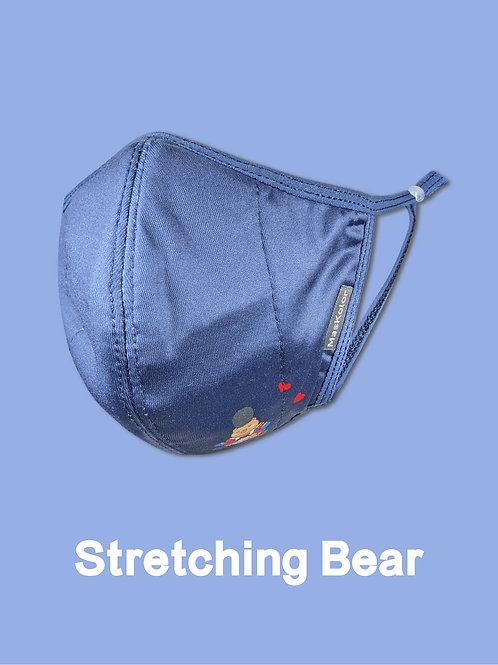 本地原創設計口罩Maskolor-Stretchingbear